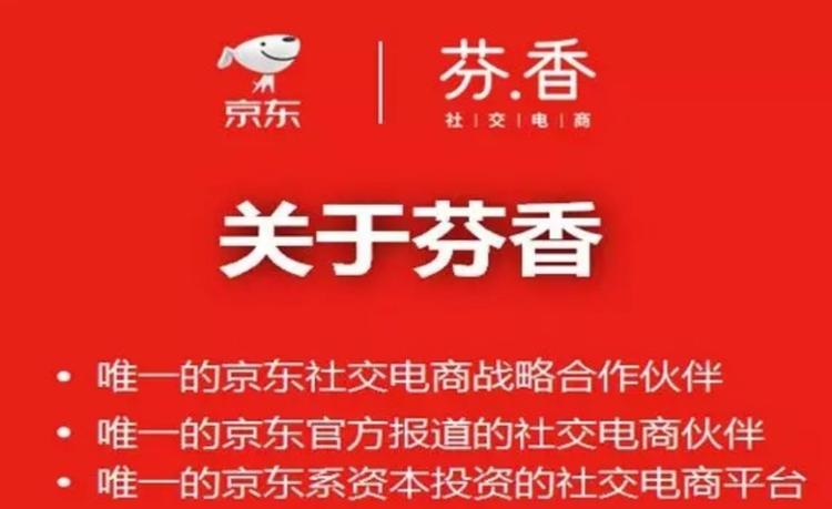 中国成功学迭代史,店家网