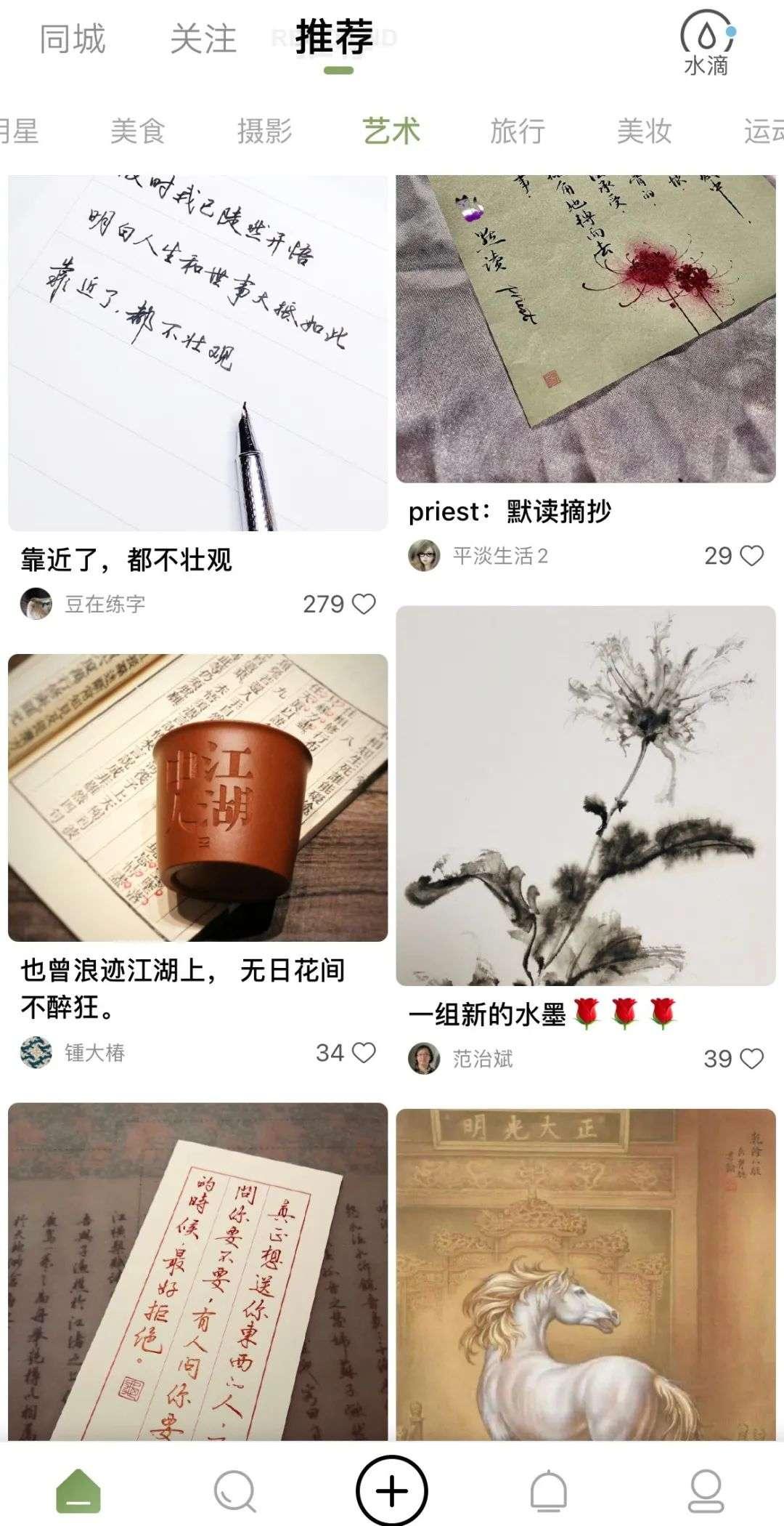 """绿洲""""沙漠化"""",社交小败局,店家网"""