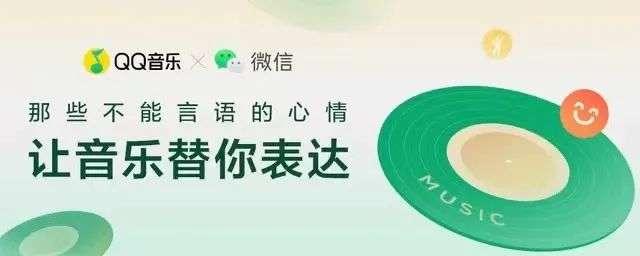 """微信""""彩铃""""上线,醉翁之意在音乐?,店家网"""
