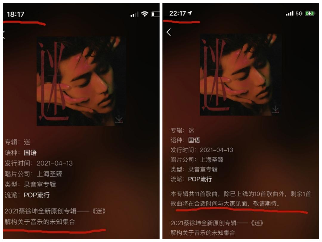 数专预售涉嫌违法,为什么蔡徐坤成了反流量风暴的中心?,店家网