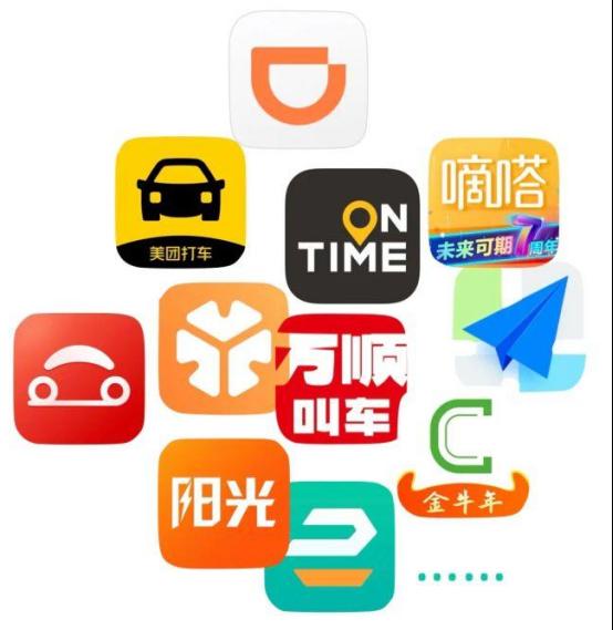 """网约车新战事:一""""鲸""""落,乱象""""生""""?,店家网"""