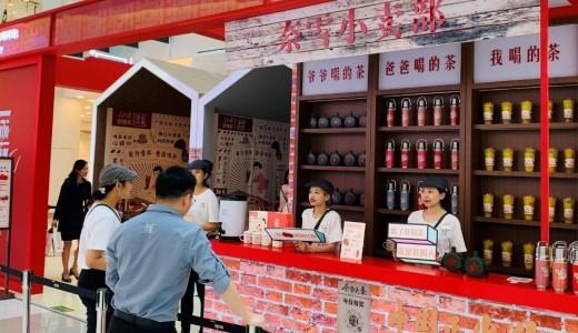 """专访奈雪:将推""""梦工厂""""新业态,新式茶饮标准要靠「大连锁」推动_36氪"""
