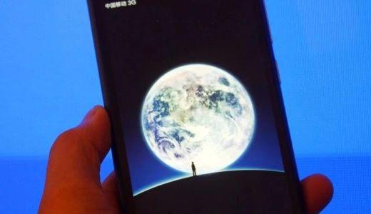 微信张小龙的7个思索重要:扩张手机微信应当消息