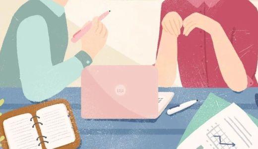 如何向员工表达负面反馈?