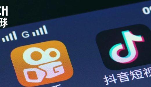 快手视频手机微信VS字节跳动欲将央视春晚发10亿