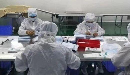 三奇医疗保险仅中国加工厂的防护口罩日生产能
