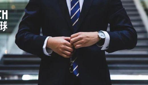 裁员、找钱、引流、全员销售,中小企业打响生存保卫战