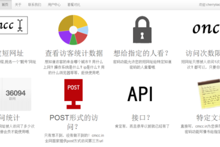 瞄准淘宝客市场,国内短网址服务网站cmcc.in想为推广者挖掘社交网站上的用户转化率、性别和地域分布等信息