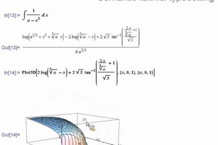 给文件注入生命力:Wolfram推出新文件格式CDF