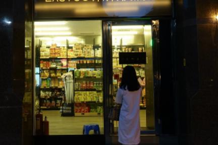 无人便利店一年回本真相调查,隐性成本多,扩张难
