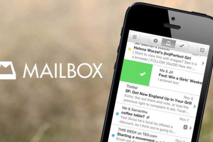 高效能人士如何处理邮件?(下)