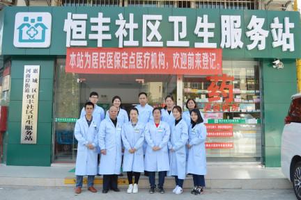 瞄准连锁社区医疗,贝仙特还拉上了医生集团共同投资运营