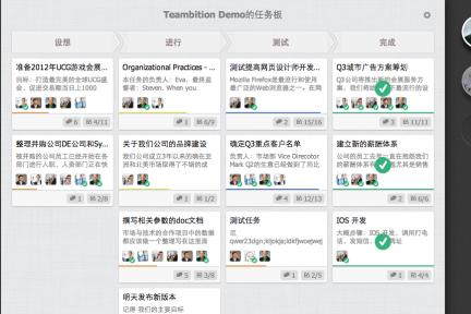 为小团队提供简单易用的协作工具,Teambition打造轻量级团队流程协作及任务管理工具#36氪开放日#