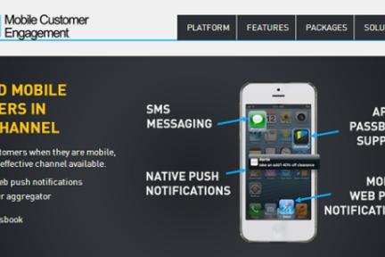 推送服务商Xtify被IBM收购,将纳入IBM智慧商务(Smart Commerce)业务组