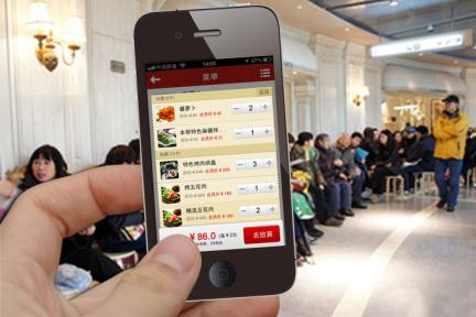 手机点单,可能改变商户对O2O的看法?