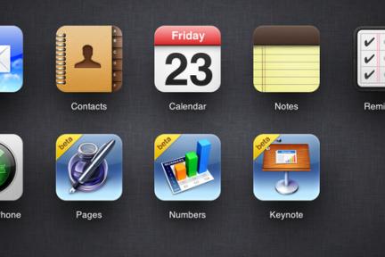 iWork for iCloud beta 版正式上线