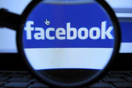 8点1氪:Facebook发布新编程语言Hack