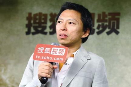 8点1氪:传腾讯视频与搜狐视频洽谈并购