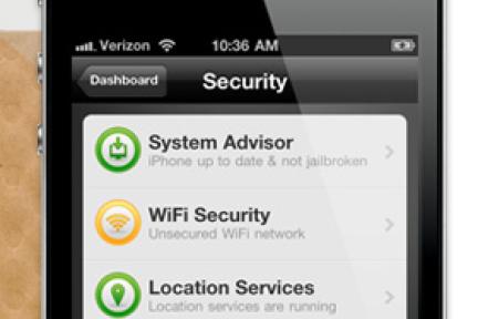 手机安全公司Lookout推出iPhone客户端