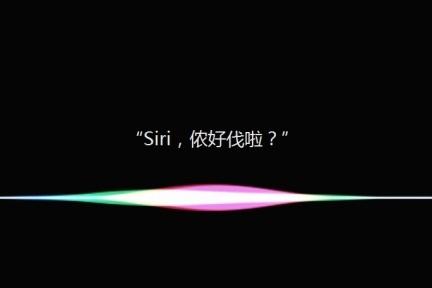 8点1氪:苹果谷歌抢夺语音助手市场,Siri很快能听懂上海话;乐视金融推出财经金融信息服务平台;IBM实现技术突破,未来硬盘体积有望再缩小1000倍