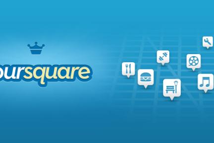 Twitter和Foursquare合作,帮你在推文上精准签到