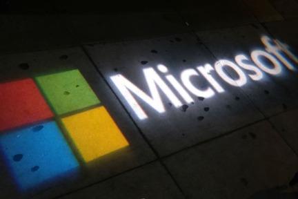 """挑战Google X:微软成立特别项目开发组,研发""""对社会和公司具有颠覆性意义的技术"""""""