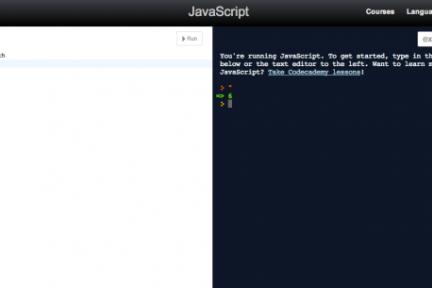 继续引领引领编程方式的变革:趣味编程网站Codecademy推出Labs功能,帮你免去安装编辑器和IDE的麻烦,在浏览器里就能编写和运行编程作品