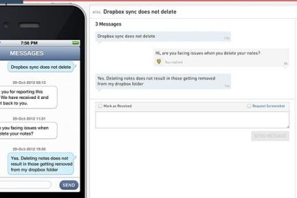 你的应用也像微博那样有小秘书嘛?Helpshift能帮你在App内搭一个服务台