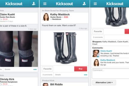 做健身应用的跑去做了购物,RunKeeper联合创始人的新项目Kickscout想打通线上分享和线下购物链条