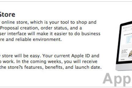 苹果计划上线新版Apple Store,进一步改善教育类消费者体验,大举进军教育产业