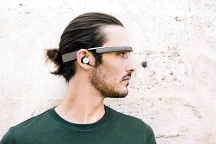 图像识别和增强现实应用Blippar即将登陆Google Glass