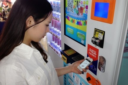 支付宝发布声波售货机,卡位生活服务领域