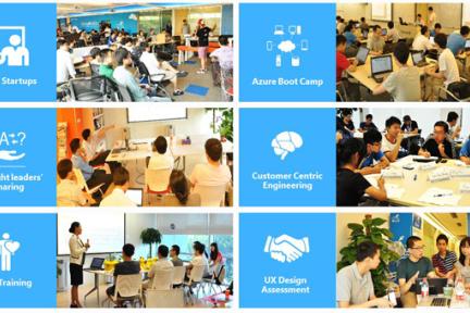 微软云加速器第三期正式启动报名,联合36氪共同征集优质创业项目