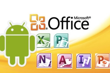 微软确认Office软件将登录iOS和Android平台