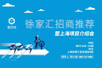 把中国风红木馆改造成联合办公空间,氪空间是怎么做的