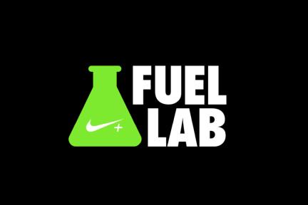 耐克在旧金山设立 Fuel Lab,帮助更多第三方开发者加入 Nike+ 平台