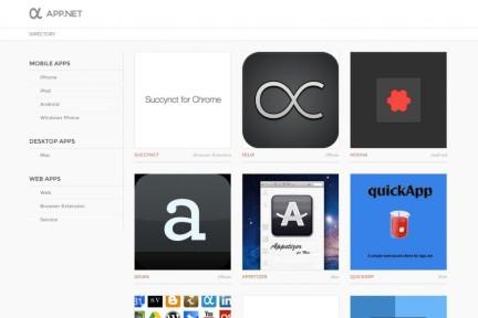 App.net:为iPhone和Android「应用」打造的About.me