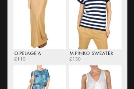 用二维码/NFC扫描应用添加自己喜欢的时装:Tapestry为购物者和他们钟爱的实物牵线搭桥