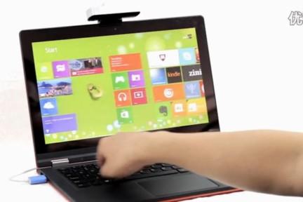 后发者的选择:手势操作公司凌指兼容2D和3D交互,主打国内的企业用户市场