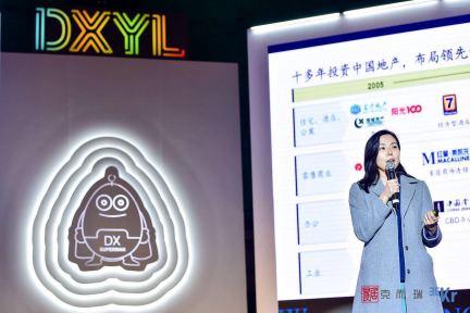 华平吴凯盈:在房产行业的变化中找聪明的创新模式