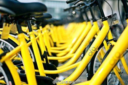 8点1氪:传共享单车企业 ofo 正在募集高达 1.5 亿美元新资金;iPhone 8 或取消所有实体按键,售价破 1000 美元