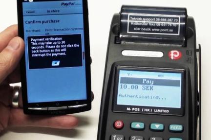 PayPal在零售店内测试NFC支付技术