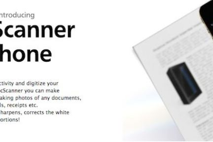 推荐7个 iPhone上的文件扫描软件