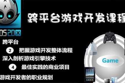 垂直领域的内容自产有利可图:专注移动开发的在线视频教育网站麦可最低课程卖到2800