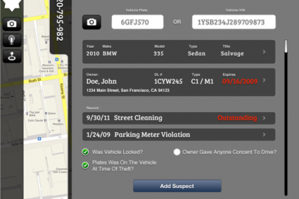 手机app将成警察办案新工具,可减少书面报告时间,保证街道警力