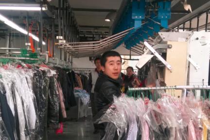 """24年老牌干洗连锁""""荣昌""""进军干洗O2O,用99元按袋计费模式首先颠覆自己"""
