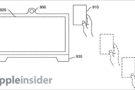苹果新获两项专利:靠近传输文件和离线购买iTunes内容