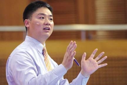 刘强东:京东能够从0到1,得益于我先后想清楚了这三件事