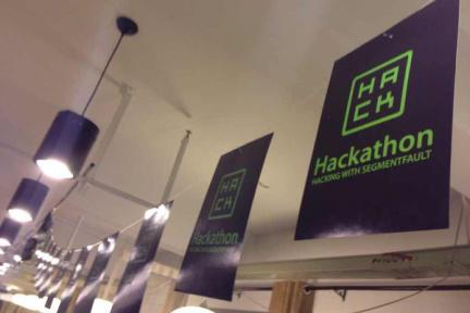 袋鼠ERP、WeBubble及OpenCDN 赢得杭州黑客马拉松比赛前三名