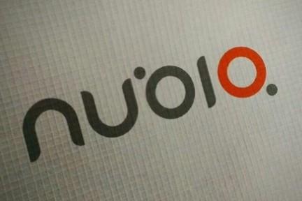 """中兴通讯发布高端手机品牌nubia,首款产品""""Z5""""将于年底发售"""